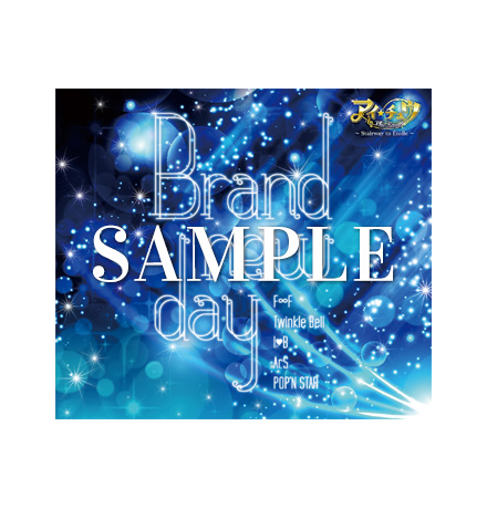 劇中歌「Brand New Day」CD